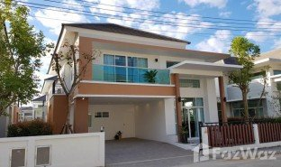 4 Bedrooms House for sale in Tha Sala, Chiang Mai The Greenery Loft
