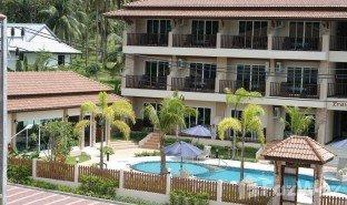 Studio Condo for sale in Bo Phut, Koh Samui Whispering Palms Suite