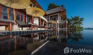 5 Schlafzimmern Villa zu verkaufen in Wichit, Phuket