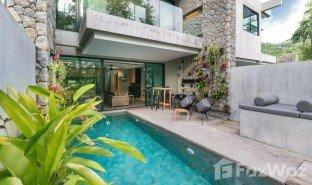 недвижимость, 3 спальни на продажу в Kamala, Пхукет Wallaya Villas