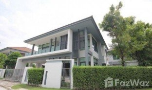 3 Bedrooms House for sale in Hua Mak, Bangkok Setthasiri Krungthep Kreetha