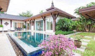 недвижимость, 3 спальни на продажу в Si Sunthon, Пхукет The Kiri Villas