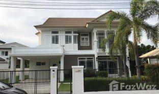4 ห้องนอน บ้าน ขาย ใน สันกลาง, เชียงใหม่ Siwalee Sankampang