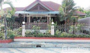 清迈 San Pu Loei Baan Suai Lom Suan 4 卧室 房产 售
