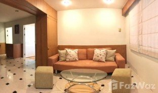 1 Bedroom Condo for sale in Lumphini, Bangkok Regent Royal Place 1