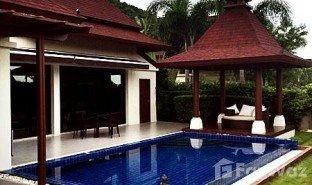 2 Schlafzimmern Immobilie zu verkaufen in Pak Nam Pran, Hua Hin Panorama Pool Villas