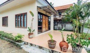 1 Schlafzimmer Haus zu verkaufen in Kamala, Phuket