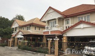 6 Bedrooms Property for sale in Dokmai, Bangkok Krongthong Pavilion Rama 9