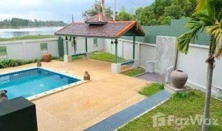 3 Bedrooms Villa for sale in Nong Prue, Pattaya