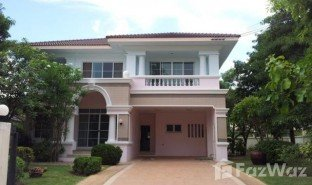 4 Bedrooms House for sale in Ban Pet, Khon Kaen Chonlada Khon Kaen