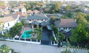 清迈 Nong Khwai Baan Pajaree 5 卧室 房产 售