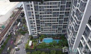 1 Schlafzimmer Wohnung zu verkaufen in Bang Chak, Bangkok Ideo Mobi Sukhumvit 81