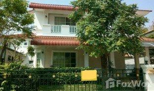 3 ห้องนอน บ้าน ขาย ใน แม่เหียะ, เชียงใหม่ Siwalee Klong Chol