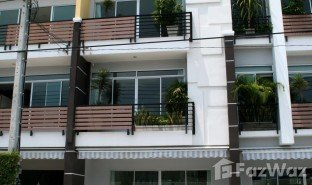 2 Bedrooms Townhouse for sale in Nong Bon, Bangkok Biztown Srinakarin