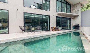 普吉 卡马拉 Wallaya Angle Pool Villa 3 卧室 房产 售