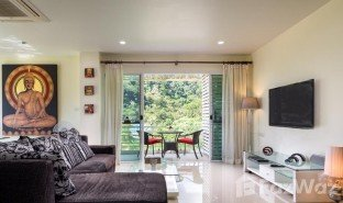 普吉 卡马拉 Royal Kamala 3 卧室 顶层公寓 售