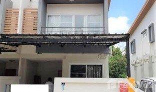 3 chambres Maison de ville a vendre à Noen Phra, Rayong Rom Na Lin