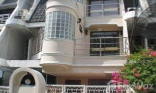 4 Bedrooms House for sale in Lumphini, Bangkok