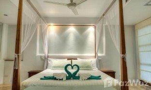 2 Schlafzimmern Wohnung zu verkaufen in Rawai, Phuket The Sands