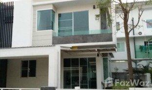 清迈 Nong Khwai Malada Home and Resort 3 卧室 房产 售
