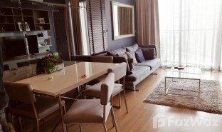 Bangkok Phra Khanong Nuea Sky Walk & Weltz Residence 1 卧室 公寓 售