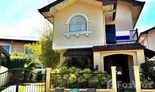 4 Bedrooms Property for sale in Lapu-Lapu City, Central Visayas Collinwood