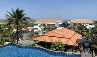 1 Bedroom Property for sale in Ko Kaeo, Phuket Phumundra Resort Phuket