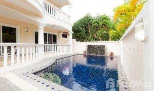 2 Schlafzimmern Wohnung zu verkaufen in Rawai, Phuket