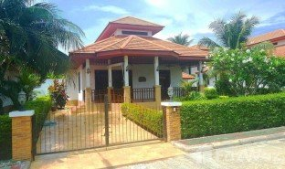 2 Schlafzimmern Immobilie zu verkaufen in Nong Kae, Hua Hin Manora Village II
