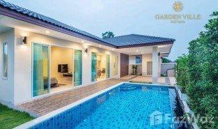 芭提雅 邦拉蒙 Garden Ville 3 3 卧室 房产 售