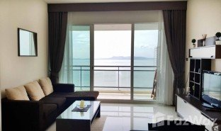 Кондо, 1 спальня на продажу в Na Chom Thian, Паттая Reflection Jomtien Beach
