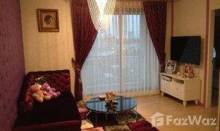 2 Schlafzimmern Immobilie zu verkaufen in Suan Luang, Bangkok S1 Rama 9 Condominium