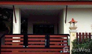 3 Schlafzimmern Immobilie zu verkaufen in Huai Yai, Pattaya Baan Dusit Pattaya View