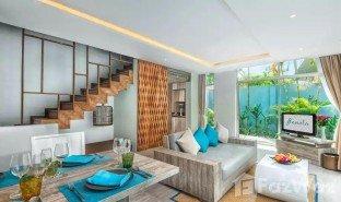 недвижимость, 1 спальня на продажу в Чалонг, Пхукет