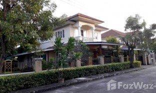 4 Schlafzimmern Immobilie zu verkaufen in Nong Khwai, Chiang Mai Home In Park