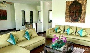 Дом, 7 спальни на продажу в Rawai, Пхукет