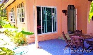 苏梅岛 湄南海滩 7 卧室 房产 售