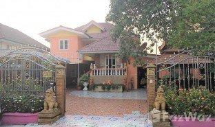 недвижимость, 4 спальни на продажу в Bang Phut, Нонтабури Bua Thong Thani