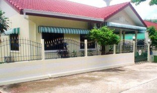 2 Bedrooms House for sale in Nong Prue, Pattaya Chokchai Garden Home 1