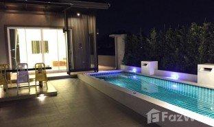 华欣 华欣市 2 卧室 房产 售