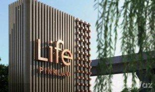 曼谷 Bang Yi Khan Life Pinklao 1 卧室 房产 售