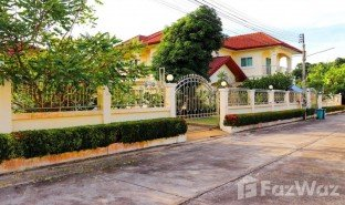 芭提雅 Pong Siam Garden 7 卧室 房产 售