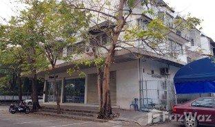 曼谷 Hua Mak 7 卧室 联排别墅 售