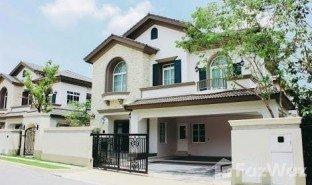 4 ห้องนอน บ้านเดี่ยว ขาย ใน บางแก้ว, สมุทรปราการ Nantawan Bangna Km.7