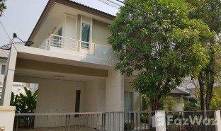 3 ห้องนอน บ้าน ขาย ใน หนองจ๊อม, เชียงใหม่ Pruklada 2 Land And Houses Park
