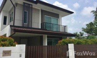 3 Schlafzimmern Immobilie zu verkaufen in Huai Yai, Pattaya Baan Pruksa Nara Chaiyapruk 2-Jomtien