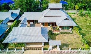 4 ห้องนอน บ้าน ขาย ใน ริมใต้, เชียงใหม่ Impress