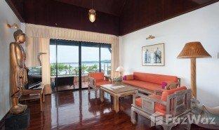 1 Schlafzimmer Appartement zu verkaufen in Kamala, Phuket Kamala Beach Estate