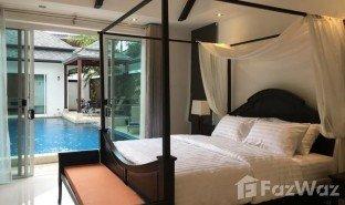 3 Schlafzimmern Villa zu verkaufen in Kamala, Phuket Kamala Paradise 2