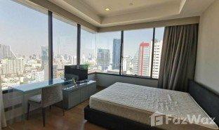 2 Schlafzimmern Immobilie zu verkaufen in Suriyawong, Bangkok M Silom